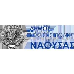 naousa